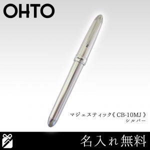 NS01002002